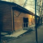 Реконструкция и капитальный ремонт здания